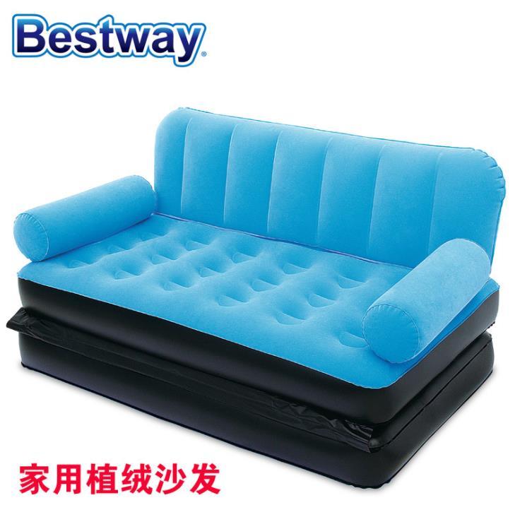 Роскошный ленивый диван двойной балкон Nap надувной небольшой кровать спальня отдыха стул для общежития с электрическим насосом
