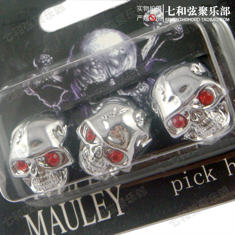 Online Buy Wholesale guitar volume control pot from China guitar ...