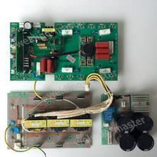 Набор MOSFET ARC160 220V PCB для инверторного сварочного аппарата ARC160 Reapir Needs