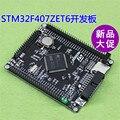 STM32F407ZET6 placa de desenvolvimento placa de núcleo placa de desenvolvimento arm cortex-M4 STM32F4 M4 (D2A2