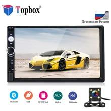 Topbox 2 Din Car Radio 7 Bluetooth Car Multimedia Player 2din Touch Autoradio MP5 SD FM