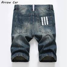ФОТО Arrow Car Shorts Men White Printed Buttons Solid Slim Straight Blue Shorts Jeans Men Casual Straight Short Male  Clothing