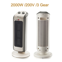 15%JA90 Portable Electric Heater 2000W 200V 3 Gear Speed Electric Fan Heater Double PTC Heating/Tip-Over Protection Warm Machine