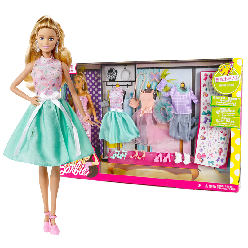 Barbie Original Doll Barbie Joint move Fashion Barbie Doll Best For Girl Birthday Gift Educational Toy Juguetes All Joints DVJ5 1piece free shipping christmas gift girl birthday gift toy original 11joint doll doll accessories for barbie doll