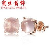 Oro carino lady pietre semi-preziose Naturali cristallo rosa Orecchini semplice Coreano femminile di Ibisco fidanzata regalo