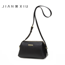 JIANXIU Brand Women Messenger Bags High Quality Cowhide Shoulder Crossbody Leather Bag 2019 Fashion Female 3 Colors Small Bag