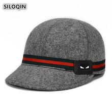 SILOQIN 2019 Autumn Winter New Style Retro Ladies Woolen Berets Classic Fashion Womens Warm Hat Brand Mothers Trend Cap