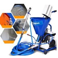 Multifunctional H11/H12 Spraying Machine Industrial Waterproof Fireproof Coating Putty Spraying Machine 220V 1600W 10L/min 40L