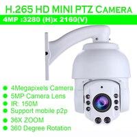 Бесплатная доставка 4mp PTZ Камера поддержка 36x оптический зум ИК расстояние до 200 м H.265 PTZ H.265 сети ИК PTZ купол Камера
