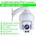 Frete Grátis 4MP Câmera PTZ suporte zoom óptico de 36x IR Distância até 200 m H.265 H.265 Rede PTZ Câmera Dome PTZ IR