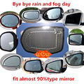Automobiles Electrical Heater side Mirror Glass Heated Pad Mat Defoggers Remove Frost  rain universal DC 12V Vehicle Car 16*12