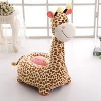 Cartoon Baby Seats Sofa Kids Comfortable PP Cotton Animal Giraffe Elephant Dragon Portable Feeding Chair Children's Plush Toy