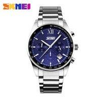SKMEI Men Watch Relogio Masculino Business New Top Luxury Brand Analog Sports Wristwatch Clock Quartz Watch