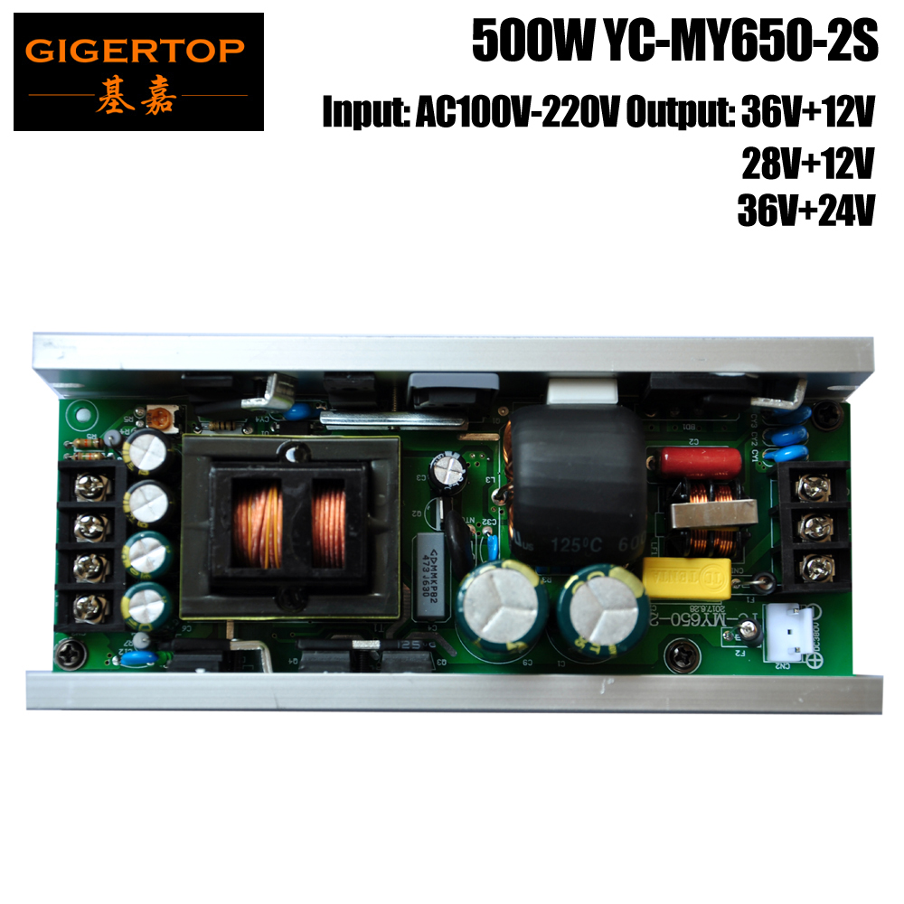 TIPTOP YC MY650 2S 500W Power Supply for 330W Moving Head Spot Light 3in1 Beam Moving
