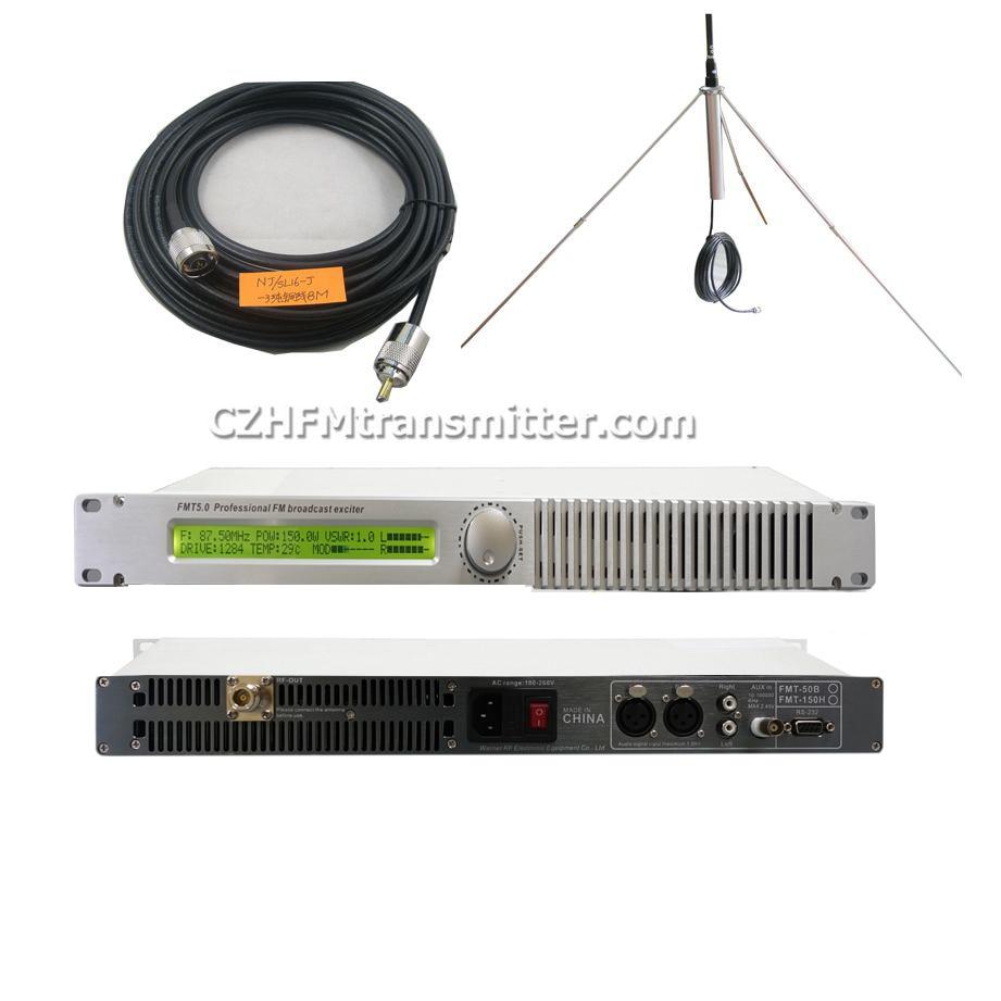 0 50W PLL Professional FM transmitter 87 108Mhz GP antenna KIT
