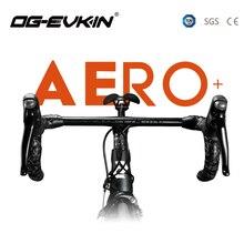 OG EVKIN HB001 węgla droga rowerowa zintegrowana kierownica UD matt 28.6mm szosowe spadek Bar macierzystych 400 420 440mm części rowerowe wygięty pasek