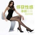 YONGCHUN justas Meias Meias meias femininas ultra-fina meia-calça Fio fiado-Core meias 6205 D6A1