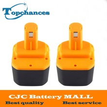 2X Newest 12V 2000mAh Ni-CD Rechargeable Power Tool Battery for Ryobi 1400652 1400652B 1400670 B-1230H B-1222H B-1220F2 B-1203F2