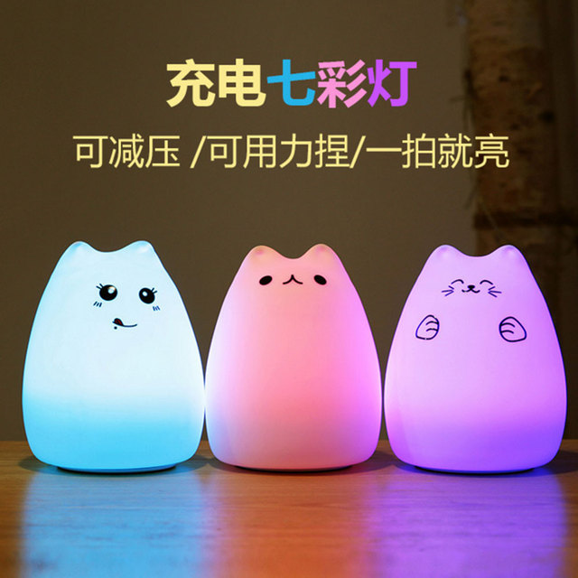 ABT BESTSUN Seven Color Animal Cute Pet Silicone Lamp Led Clap - Clap lights for bedroom