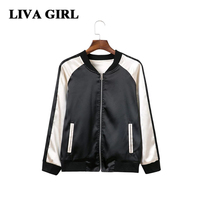 Liva Girl Flight Jacket Women Hot Sale Autumn Winter Wear Casual Jacket On Both Sides Of
