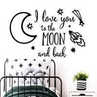 Carino I love you to the moon and back Adesivo Da Parete In Vinile di Arte Della Decorazione Per Soggiorno camera Da Letto Impermeabile Decoation decalcomania