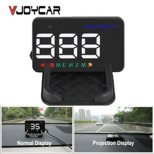 VJOYCAR A5 China Best GPS Hud Head Up Display Car GPS Speedometer Projector Odometer Compass Over Speed Alarm With Adaptor
