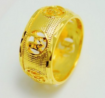 Wedding Rings Chinese Characters