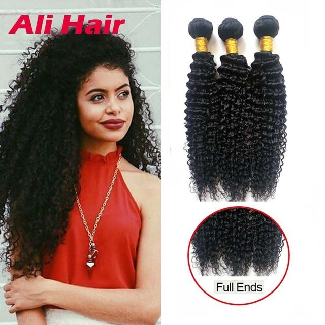 Brazilian Curly Hair Weave Bundles 4 Pcs Lot 3b 3c 14 20 22 24 Inch
