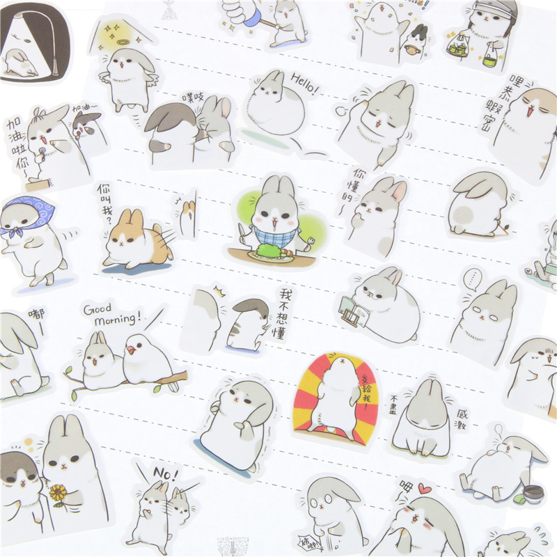 40 Pcs / Pack New Kawaii Chubby Rabbit Series Pet Sticker Pack / Hot Sell Deco Packing Stickers / School Office Supplies