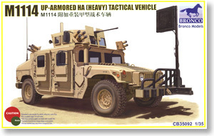 Bronco modèle CB35092 1/35 Hummer M1114 véhicule tactique haut-blindé HA (lourd)