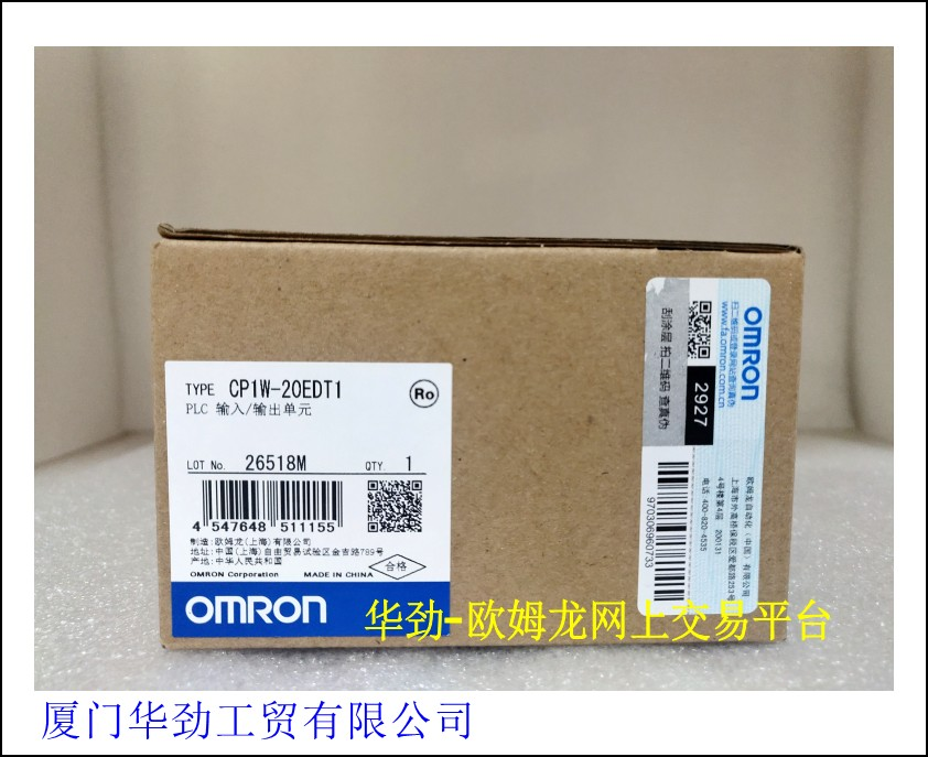 CP1W-20ED T1   Extension Unit Original True Product New Spot