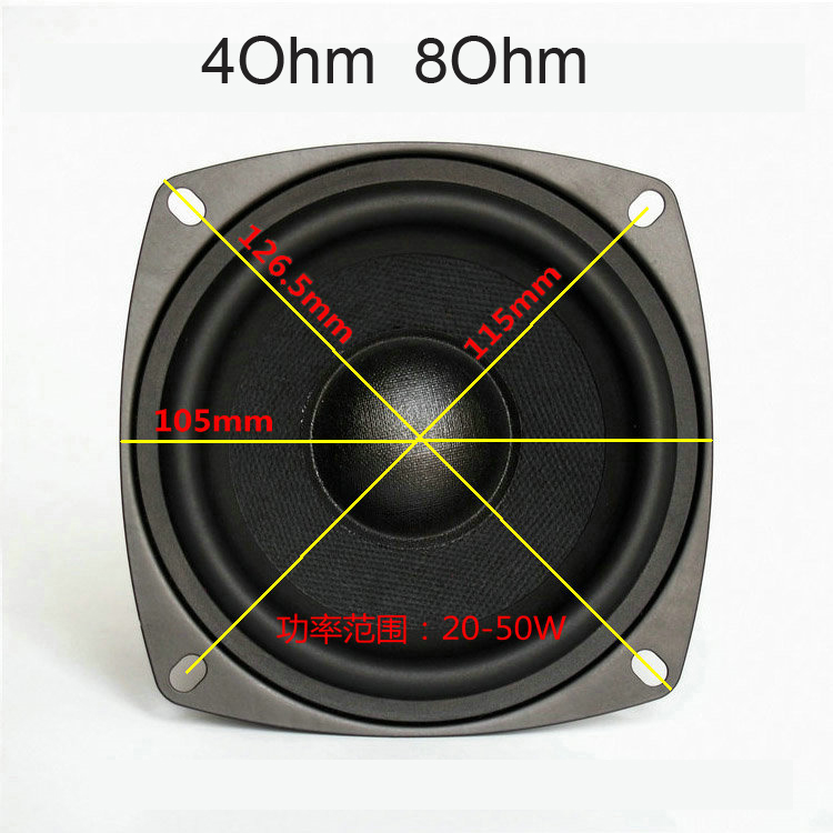 1 PC Sounderlink Audio Labs 4'' 50W subwoofer woofer bass raw speaker  driver 4 Ohm 8Ohm for DIY home theater monitor audio