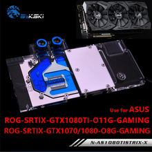 Bykski Graphics Card Water Block use for ASUS ROG-STRIX-GTX1080TI-O11G-GAMING/1080/1070-O8G-GAMING/1070TI Full Cover Radiator