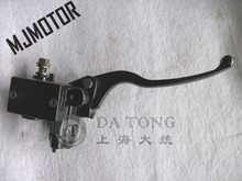Right Side Front Hydraulic Brake Handle with Master Cylinder For GY6 Chinese Scooter Yamaha Kawasaki Motorcycle