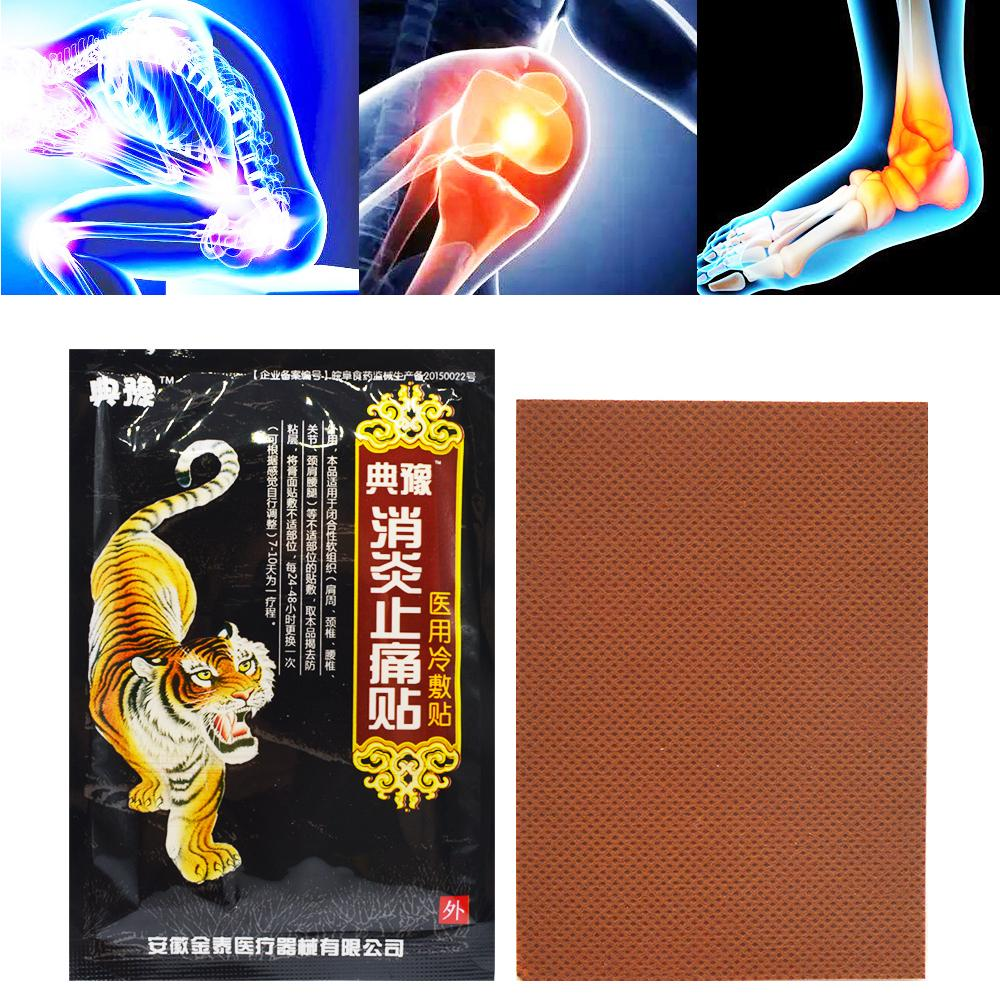 80pcs Fast Ache Relieve Pain Medical Patch Traditional Herbal Knee/Neck/Back Orthopedic Plaster Back Muscle Massager E034