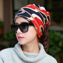 Multifunctional Women's Hat Scarf Hip Hop Cap Stripped Hip-Hop Beanie Spring&Autumn Snapback Cap Women Special Hat Hot Sale