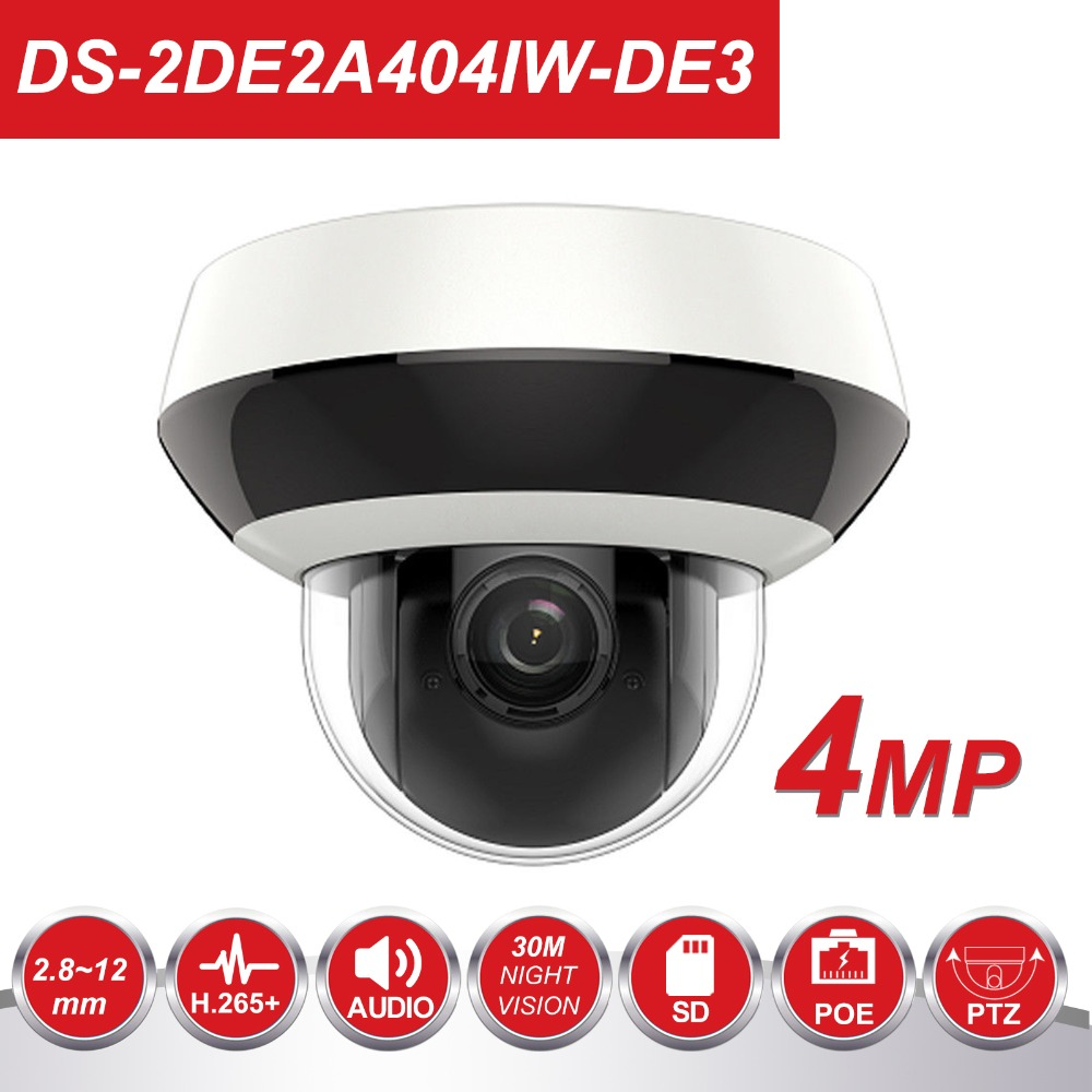 2MP 4X ZOOM HD Outdoor PTZ IP Speed Dome Camera IR ONVIF Nachtsicht Neu DE
