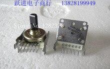 [BELLA] Japan imported 161 NOBLE aristocracy TQ15A50K double horizontal potentiometer handle length 15MM handle half  -20PCS/LOT