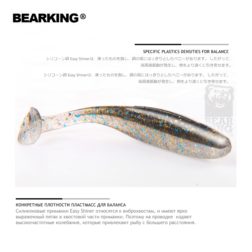 2018 Bearking hot fishing lure Soft Bait professional Lure 3