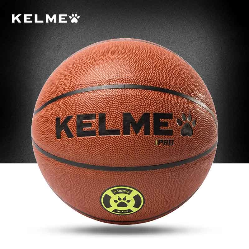 KELME Carle Beautiful Quality Goods Basketball 7 Number Match 5 Number Children Wear-resisting Non-slip 6 Number Basketball mcd200 16io1 [west] quality goods page 5