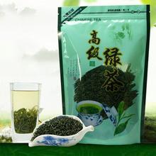 Organic Green Tea 250g Chinese High Mountain Natural Organic Kung Fu Te Slim Leaf Loose Bag 6104-30