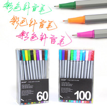 24/36/60/100 Colors 0.4mm Fineliner Marker Pen Water Based Assorted Ink Art Markers Drawing Graffiti Hook Fiber With Hole Pouch