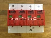 [ZOB] 60KA Layton SP1 60B 4P/1PC SAFE PRO lightning surge protection device 4 GENUINE NEW