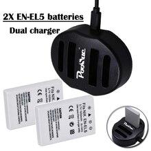 2pcs EN-EL5 ENEL5 EN EL5 Li-ion battery+ USB Dual charger FOR NIKON COOLPIX P510 P530 3700 4200 5200 5900 S10 P4 P3 camera