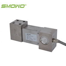 Load cell sensor LCS-H3 (50/100/200/300/500/700/1000kg)