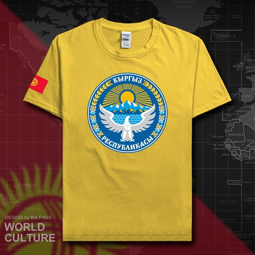 HNat_Kyrgyzstan20_T01daisy