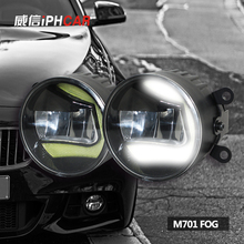 Free Shipping IPHCAR Universal Waterproof Super Bright 2 in 1 COB Daytime Running Light + LED Fog Lamp 3.0» Projector Fog Light
