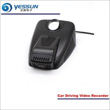 YESSUN Car DVR Camera Driving Video Recorder For Mercedes Benz C200 W205 AUTO Dash CAM  OEM 1080P WIFI