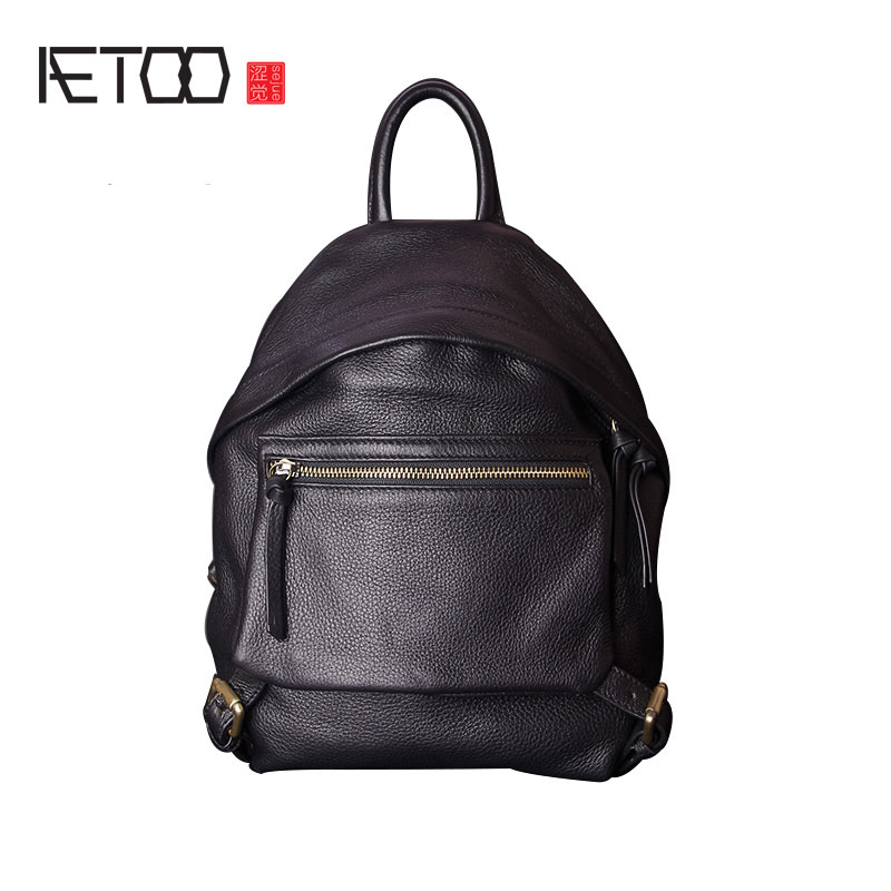 AETOO The first layer of leather shoulder bag backpack new wave of new wild belt leather shoulder bag bag aetoo first layer of leather shoulder bag female bag korean version of the school wind simple wild casual elephant pattern durab