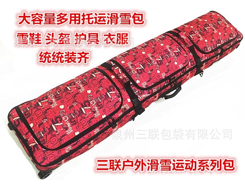 165cm with wheels Skis suit bag Ski board bag shoulder ski backpack trolley bag A5259